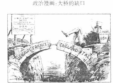 比喻以下老师:漫画家把国际联盟阅读为一架大搞的漫画材料学生图片
