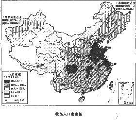 人口密度最大的省份_所有国家都在 分裂 中