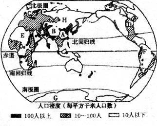 读 世界人口分布图 .回答问题. 1 E.F.G.H四地人口稀少.E地人口稀少的