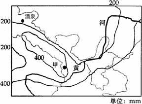 举世瞩目的神舟六号于2005年10月12日9时在解密视频流图片