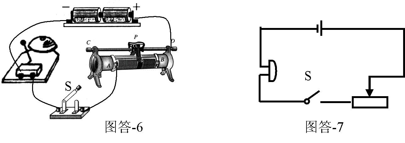 电铃实物图接线步骤图