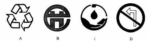 """下面四个标志中.属于""""中国节能标志 的是"""