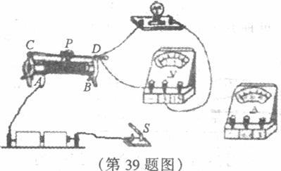 初中电路图画法-(3)试求定值电阻   以及电源电压