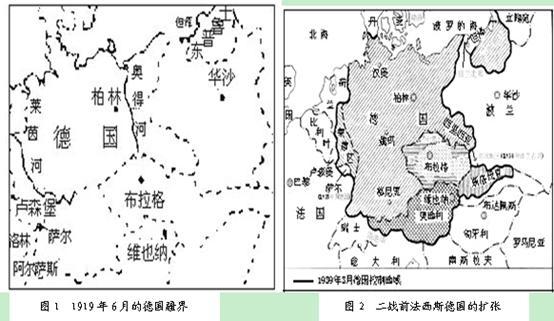 阅读以下两幅德国地图.回答问题 图6 1919年6月的德国疆界 图7 二战前