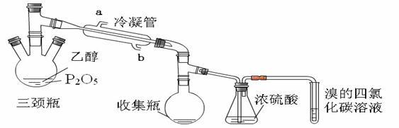 电路 电路图 电子 原理图 563_181