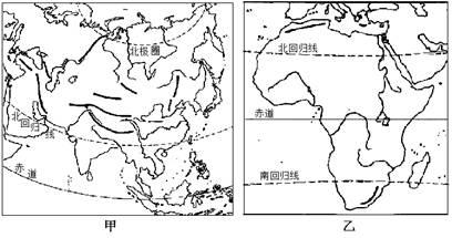 甲大洲地势四周高.中部低 ②乙大洲地形以高原