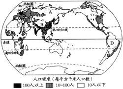 世界人口最多的大洲_与人口数量有关的文章 排行榜123网