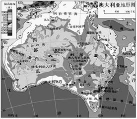 大利亚城市铁路矿产分布图 材料二 大堡礁是世界最大最长的珊瑚礁群