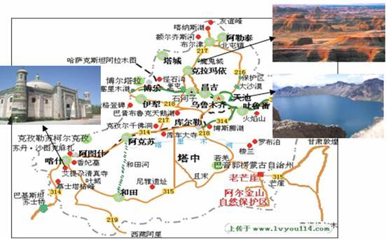 材料一   读新疆部分旅游景点分布图,完成下列要求.
