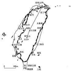 祖国的宝岛台湾是一个狭长型的海岛.面积约3.