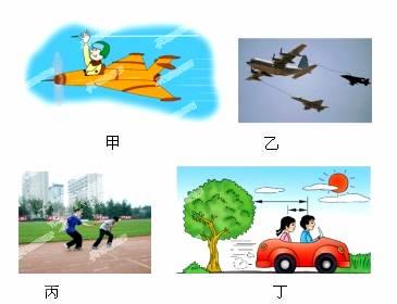 乙图是空中加油的情景,加油机和受油机要保持相对静止 c.图片