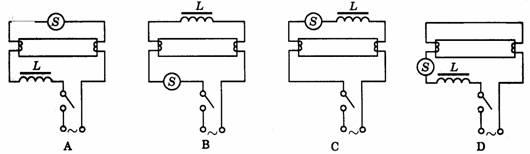有四个日光灯的接线图.图中s为起辉器.l为镇流器.其中