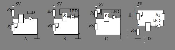 在下列模拟路灯照明电路的光控开关电路中(rg为半导体光敏电阻.