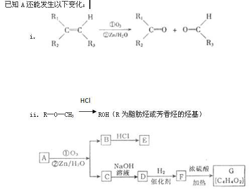 在一定条件发生反应的化学方程式 1 苯与液溴 , 2 苯与浓硝酸