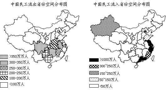中国人口净流入省份_2018年全国人口流动大盘点,人们迁徙向何方