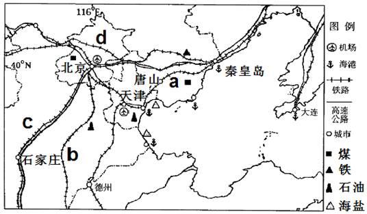 京津唐工业基地_京津唐地区总人口