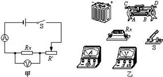 电路图. ①用笔画线代替导线将实验元件连成电路 ②连接电路时.开关