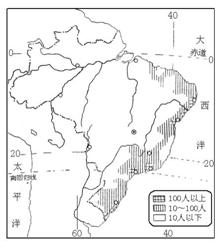 巴西人口集中_巴西人口分布图