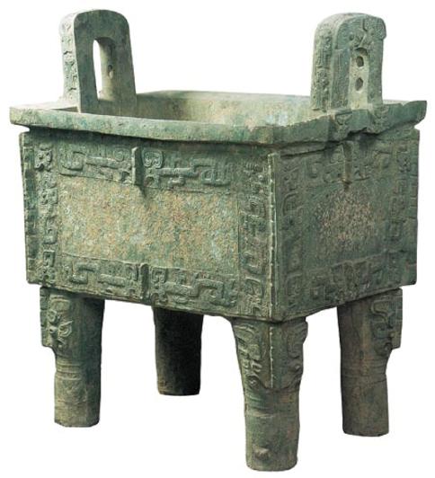 """2011年3月,中国历史博物馆将馆藏青铜国宝""""司母戊鼎""""正式更名为""""后母戊鼎""""。该鼎反映了我国哪一朝代的青铜器铸造水平"""