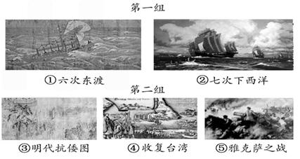 古代中国的对外关系包括中国与亚非欧一些国家