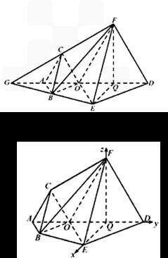 ABEDFC为多面体.平面ABED与平面ACFD垂直.点O在线段AD上.OA 图片