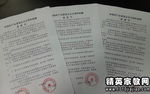 个人工作纪律检讨/pn/50