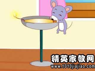 音乐灯台活动课后反思《小老鼠上小班》胡杨走向课件图片