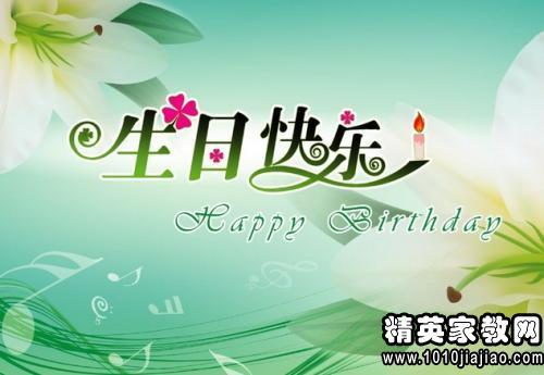 最经典的祝福语_创意个性生日祝福语大全
