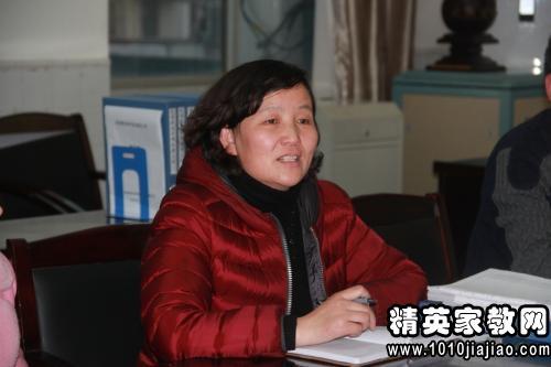 专题组织生活会教师党员个人自评发言稿