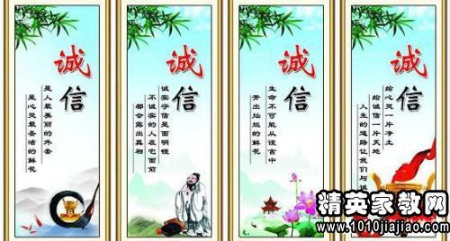 梦之城国际娱乐官网!-2018初中语文名言警句分类整理:诚信