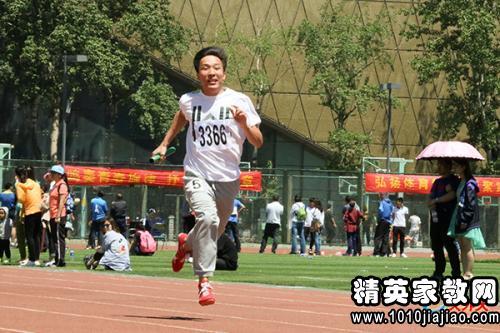 赛跑猜成语_与时间赛跑图片