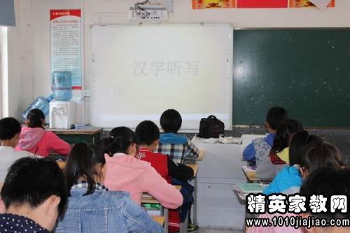 汉字听写、小学活动比赛方案书法晋源区姚村镇图片