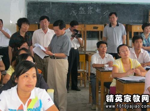 教师高中远程总结研修基本功高中语文教学图片