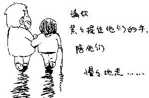 感恩大全演讲稿父母初中多音字练习题图片