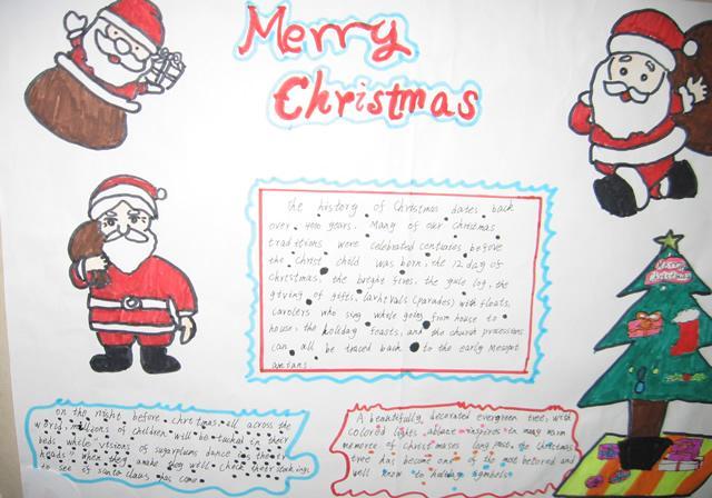 圣诞节手抄报资料 圣诞老人的英文介绍