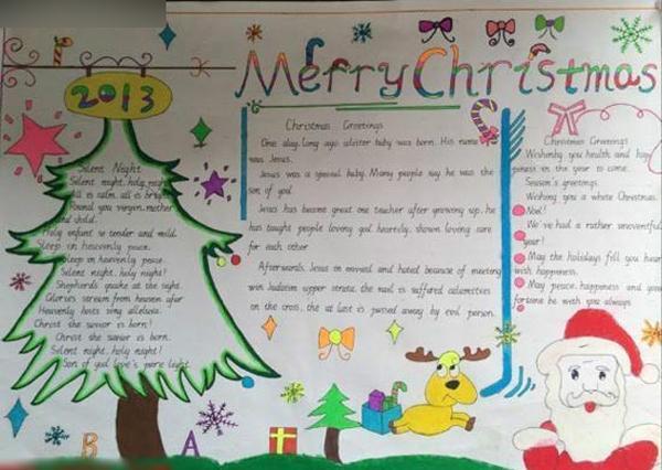 小学生圣诞节手抄报内容