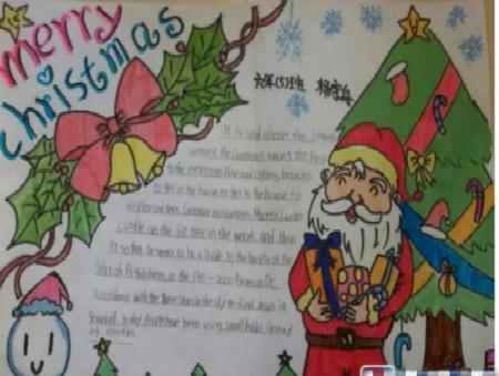 2015关于圣诞节的手抄报内容 | 手抄报——精英家教网