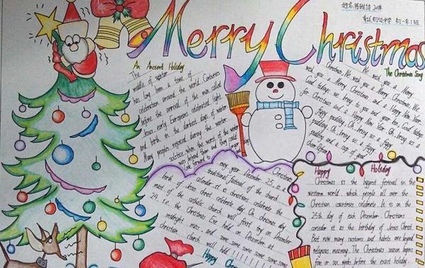 小学生圣诞手抄报内容资料