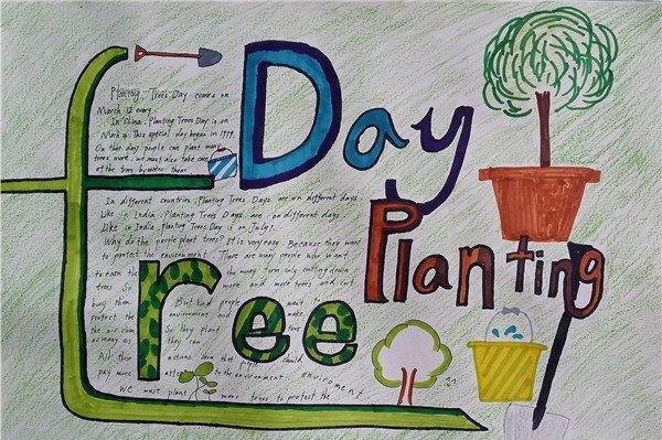 2016关于植树节手抄报内容