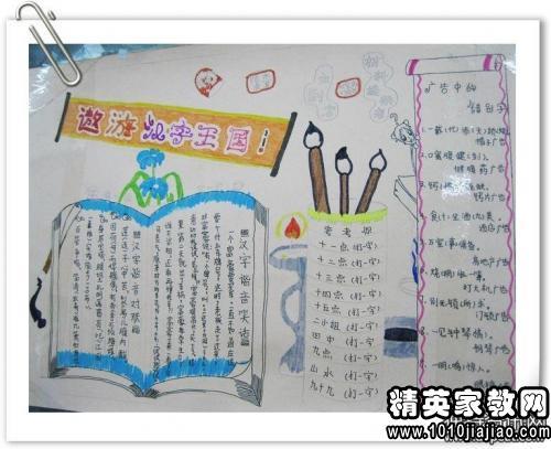 201新生初中军训心得体600字初中v新生温州作文图片