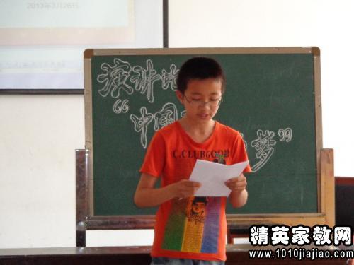 我的中国梦演讲稿(小学篇)