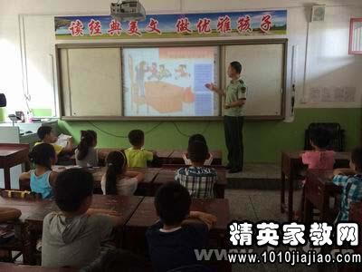 2016年石家庄幼儿园中小学放寒假开学小学时间题信封图片