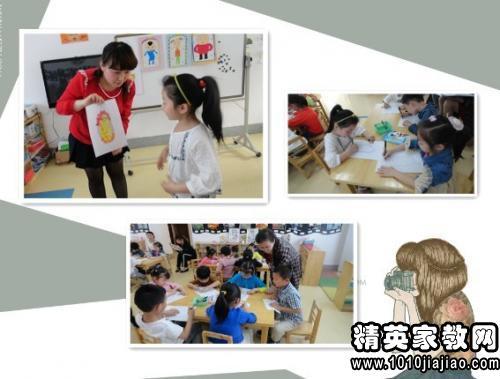 幼儿园中班科学《颜色对对碰》教学反思