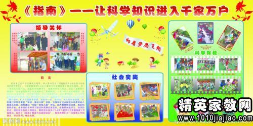 语文科学活动《小班王国》说课稿范文教案版糖果六年级人教设计图片