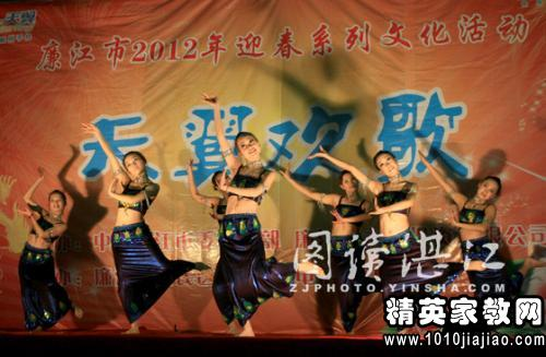 教案舞蹈《傣族音乐》说课稿看雪高中图片