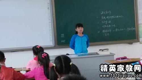 初中生班长竞选演讲稿初中历史绥化图片