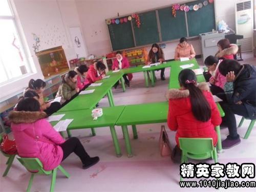 2014年幼儿园保育员工作总结