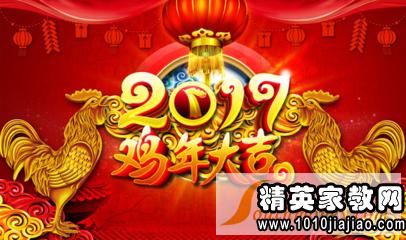 2015幼儿园年中秋节放假安排通知范文