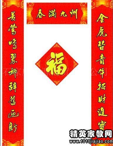 2015中秋节对联大全
