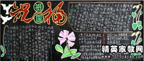 中华人民共和国国徽的内容为国旗,天安门,齿轮和麦稻穗,象征中国